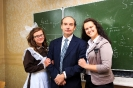 День учителя 2013